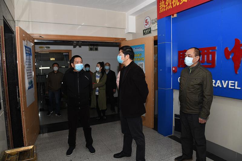 容贤标到好旅旅行社集团调研疫情防控和复产复工情况